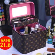 多功能化妆包大容bj5双层收纳ou网红便携家用旅行简约箱手提