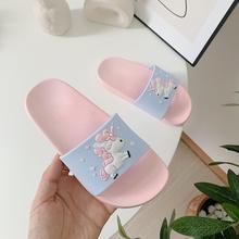 彩虹独bj兽宝宝拖鞋ou(小)公主女童宝宝室内软底防滑亲子凉拖鞋