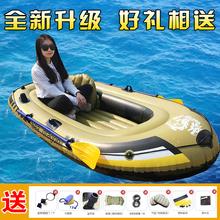 加厚4的充气船橡皮bj62的气垫ou划艇双的钓鱼船5的折叠船气垫