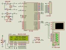 的气CLcbj21602ou系统GPS万年历Proteus仿真51单片机代做松夏