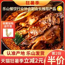 四川乐山cz钵鸡调料冷dl辣烫调料串串香商用家用配方