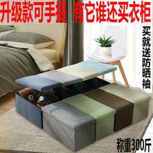 优质Pcz长方形多功dl凳可坐的储物凳子折叠箱盒客厅沙发