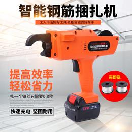 包邮全自动手持智能钢筋捆扎机锂电池绑扎机绑钢筋扎丝机电动工具