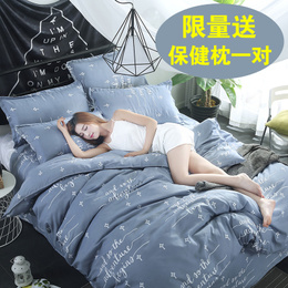 雪京特价床上用品四件套全棉纯棉1.8m2.0米1.5单人被套床单三件套