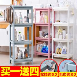 浴室置物架落地塑料厕所脸盆洗漱台洗澡洗手间卫生间储物收纳架子
