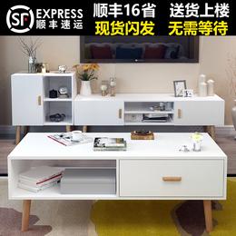 茶几简约现代客厅电视柜组合实木腿北欧边角几小户型多功能桌子