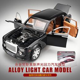劳斯莱斯幻影汽车模型合金仿真儿童玩具车回力车模金属男孩车模型