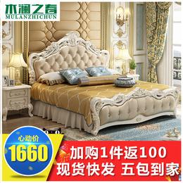 木澜之春家具欧式床主卧实木床法式公主床1.5米1.8米双人床田园床
