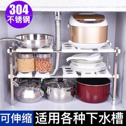 厨房下水槽置物架304不锈钢可伸缩落地橱柜2层收纳架子储物架锅架