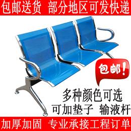 连排椅三人位不锈钢机场等候诊椅银行公共场所座椅休息铁连体长椅