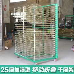 常规25层 加固型千层架 干燥架 丝印架子 晾干架 货架 仓储架