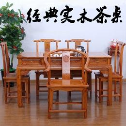 实木茶桌椅组合特价中式功夫茶桌南榆木泡茶台桌茶道桌子简约茶几