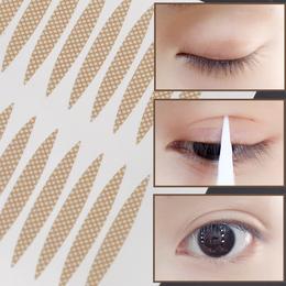 蕾丝网状橄榄型双眼皮贴肉色隐形自然肤色无痕防水超粘持久双眼贴