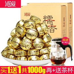 买1送1共1000g 沁爱糯米香 普洱熟茶 云南普洱茶小沱茶 糯香茶叶