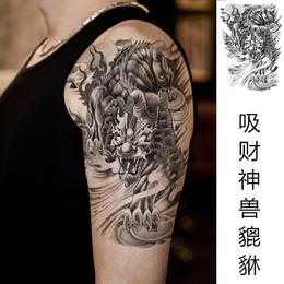 麒麟貔貅穷奇纹身贴防水男 持久花臂半臂手臂仿真刺青贴纸买包邮