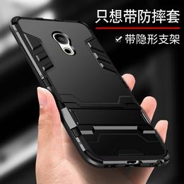 魅族PRO6手机壳pro6s保护套MX6全包硅胶pro6plus创意防摔硬壳潮男