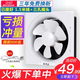 康迪克排气扇厨房排风扇换气扇10寸卫生间抽风机油烟强力静音窗式