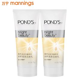 Ponds/旁氏米粹润泽洁面乳氨基酸洗面奶75g*2支 补水深层清洁