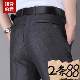 春夏季薄款中年男裤子40-50岁爸爸装宽松西裤中老年人男士休闲裤