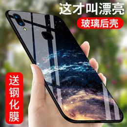 vivox21手机壳X21屏幕指纹版21a玻璃保护套vivo女硅胶防摔潮男UD