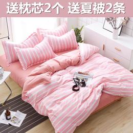 四件套全棉纯棉被套简约水洗棉床单三件套1.5米1.8/2.0m床上用品