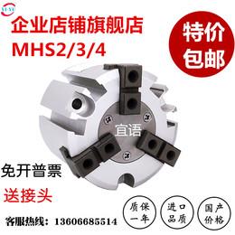 二爪三爪四爪气动手指气缸MHS3-16D/20D/25D/32D40D50D63D80D100D