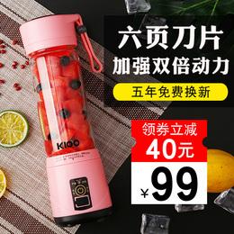 KIOO西布朗电动榨汁机迷你便携式\u003d果汁机婴儿料理学生充电榨汁杯