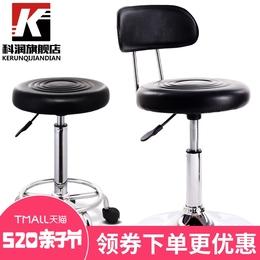 科润吧台椅酒吧椅美容椅子靠背凳子旋转升降吧椅高脚圆吧台凳吧凳