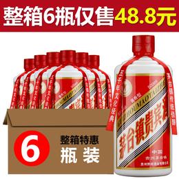 贵州白酒酱香型53度500ml高粱自酿贵宾酒整箱6瓶装特价国产粮食酒