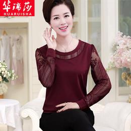 中老年女装春装t恤中年妇女长袖打底衫大码妈妈装春秋上衣40-50岁