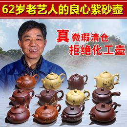 宜兴紫砂壶名家纯全手工泡茶壶非陶瓷功夫茶具家用球孔西施石瓢壶