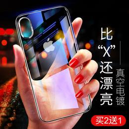 苹果X手机壳iPhone X透明超薄硅胶软壳iPhoneX硬壳玻璃男新款8x套