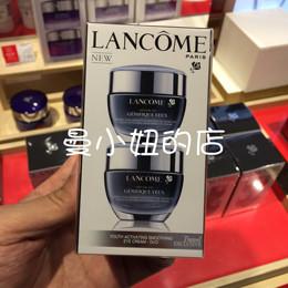 套装拆卖!香港DFS专柜代购 兰蔻小黑瓶眼霜 15ml 新版 发光眼霜