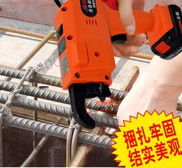 钢筋捆扎机全自动捆绑扎丝机充电式建筑电动工具扎钢手持式绑扎机