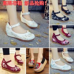 脸谱老北京高跟绣花布鞋民族风松糕底女单鞋坡跟透气圆头增高鞋夏
