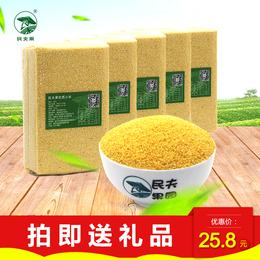 2017新米自产东北粮食小米月子农家小米杂粮小黄米5斤谷子小米粥