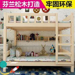 上下床高低床双层床上下铺床成人多功能现代简约子母床宿舍儿童床