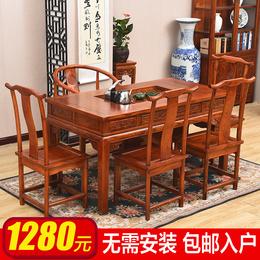 实木茶桌椅组合榆木功夫茶桌喝茶台桌茶道桌子中式茶艺桌简约茶几