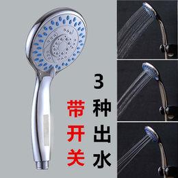热水器冲凉花洒喷头淋浴喷头手持淋雨花洒套装挂墙式浴室家用通用