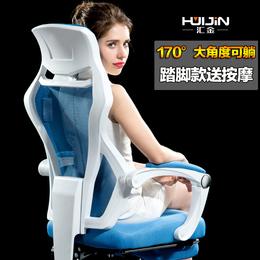 汇金可躺电脑椅家用办公椅网布椅子升降转椅职员椅电竞椅包邮