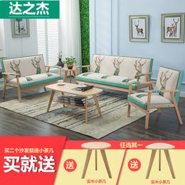 现代简约休闲实木沙发椅单人沙发北欧小户型布艺双人客厅沙发组合