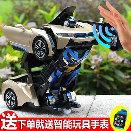 变形遥控汽车金刚机器人充电动5无线4超大号儿童玩具男孩3-6周岁7