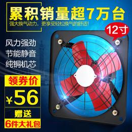 静音窗式排风风扇工业排气扇厨房油烟12寸抽风机通风换气强力风机