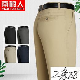 南极人夏季薄款男裤子休闲裤男士西裤宽松中年中老年人爸爸40岁50