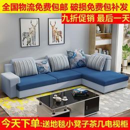 布艺沙发客厅整装小户型三人贵妃转角组合现代简约可拆洗田园家具