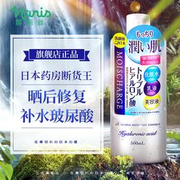 日本Naris娜丽丝化妆水500ml 爽肤水女玻尿酸补水保湿水护肤湿敷