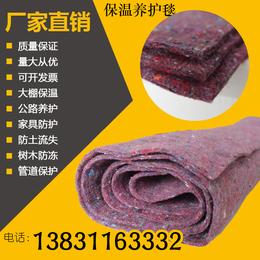 加厚保温毛毡布养护土工布防寒毡大棚保温布养护毯毡子黑心棉布
