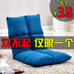 懒人沙发榻榻米卧室小沙发床上椅子日式靠背椅宿舍飘窗单人小沙发