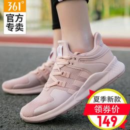361女鞋运动鞋网面粉色2018春夏季新款361度跑步鞋透气休闲椰子鞋