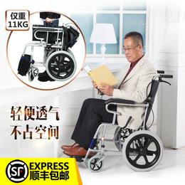 恒倍舒轮椅折叠轻便老人残疾人手推代步车老年免充气超轻便携旅行